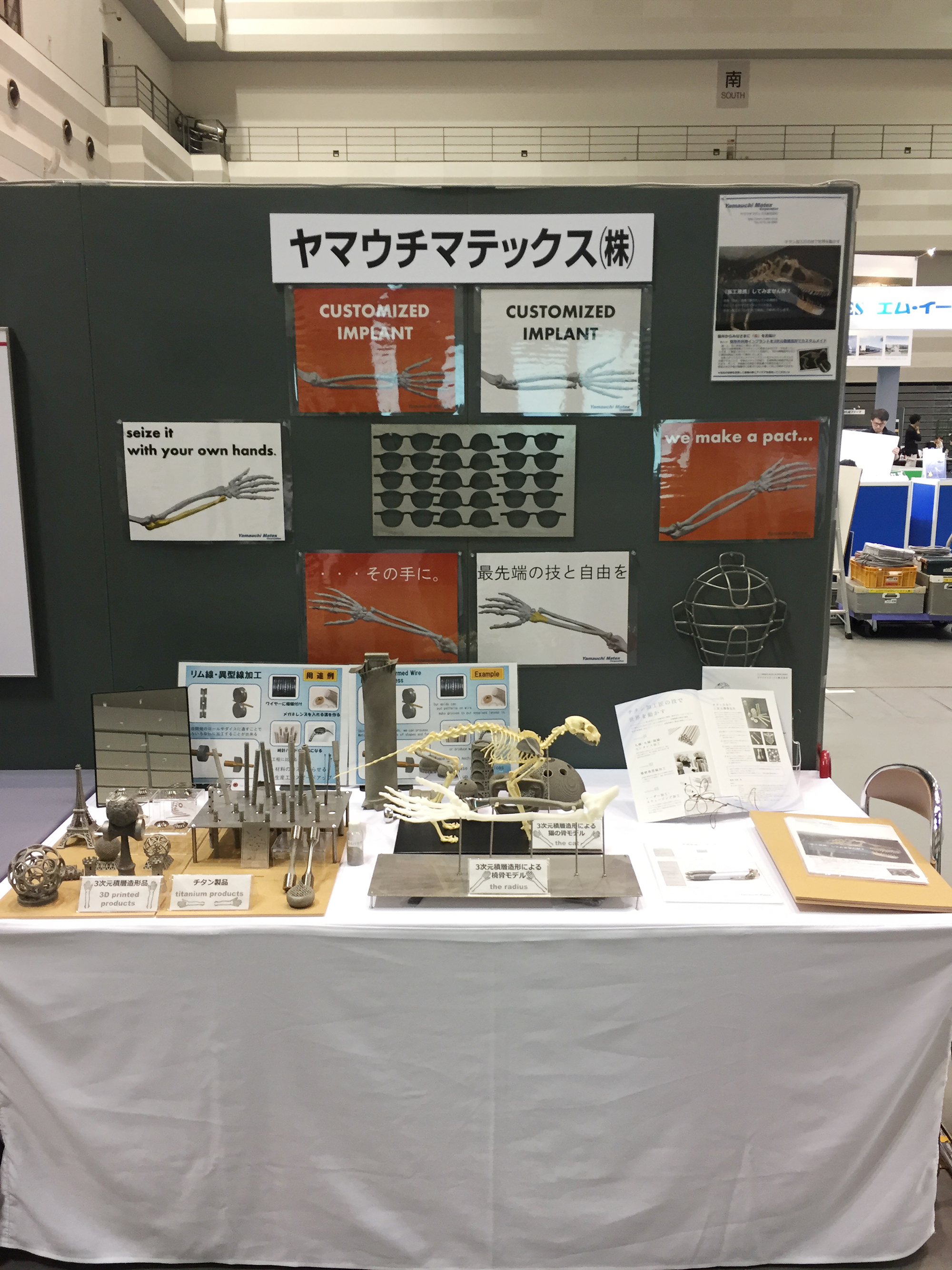 第60回 日本手外科学会学術集会